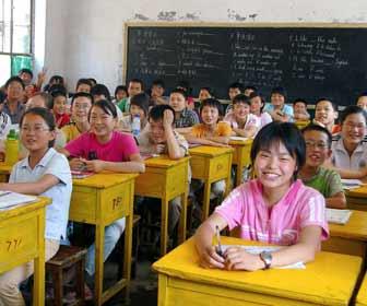 ESL Classroom in Xi-an China Photo